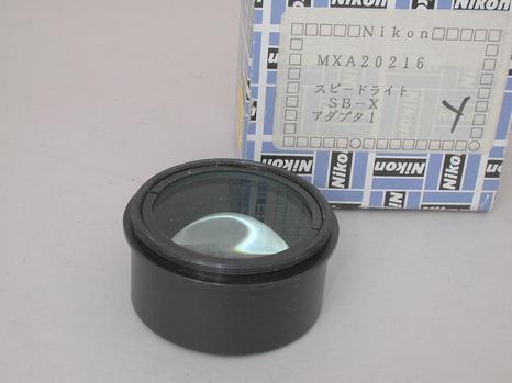 Nikon Collector Lens