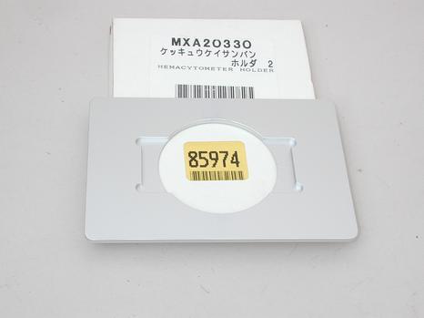 Nikon Hemacytometer Holder