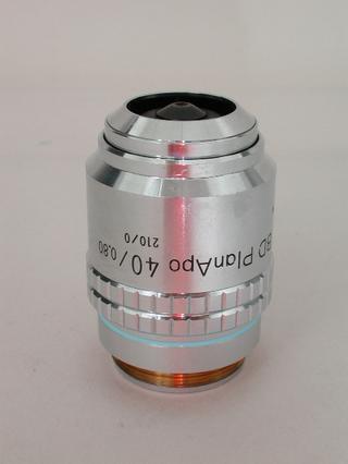 Nikon BD PlanAPO 40x Microscope Objective